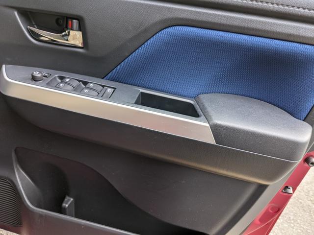 カスタムG SAII パノラマビューモニター・両側パワースライドドア・衝突軽減ブレーキサポート・ドライブレコーダー(12枚目)