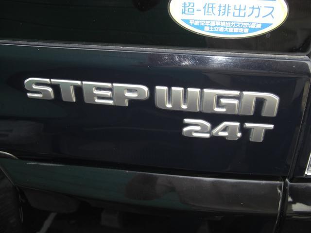 「ホンダ」「ステップワゴン」「ミニバン・ワンボックス」「大阪府」の中古車22