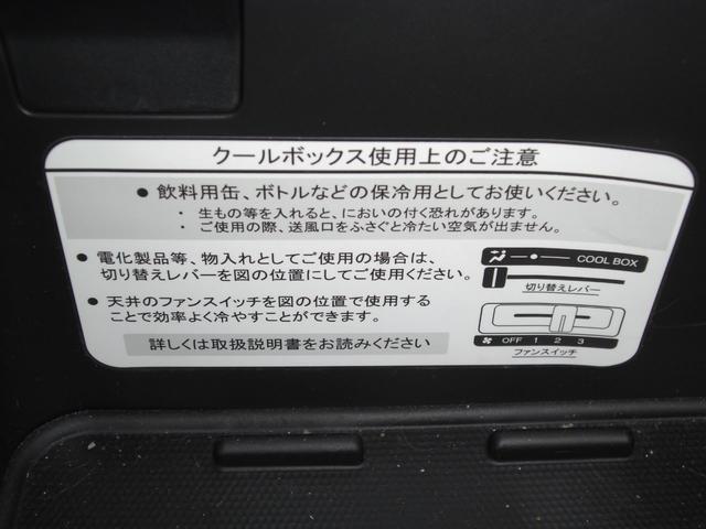 「ホンダ」「ステップワゴン」「ミニバン・ワンボックス」「大阪府」の中古車28