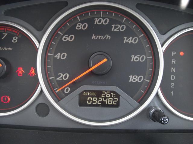 「ホンダ」「ステップワゴン」「ミニバン・ワンボックス」「大阪府」の中古車33