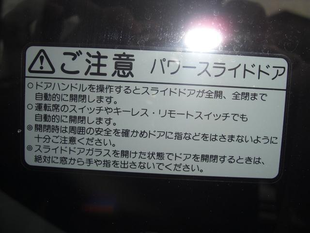 「ホンダ」「N-BOX」「コンパクトカー」「大阪府」の中古車66
