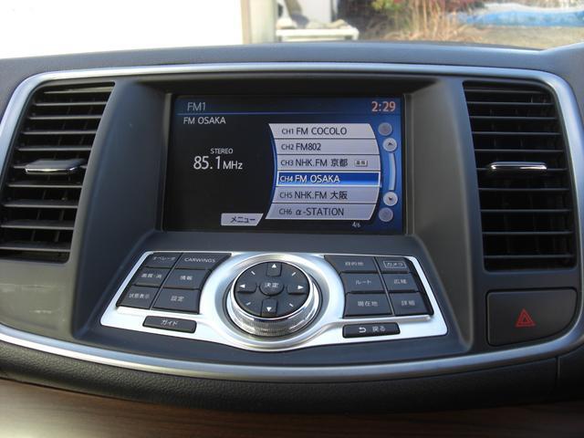 250XE 純正HDDナビ・フルセグテレビ・ETC・Bluetooth接続・バックカメラ・HIDライト・オートライト・18インチアルミ・ステアリングリモコン・コーナーセンサー・サイドカメラ・フロントカメラ(10枚目)