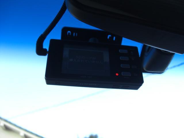 250XE 純正HDDナビ・フルセグテレビ・ETC・Bluetooth接続・バックカメラ・HIDライト・オートライト・18インチアルミ・ステアリングリモコン・コーナーセンサー・サイドカメラ・フロントカメラ(12枚目)