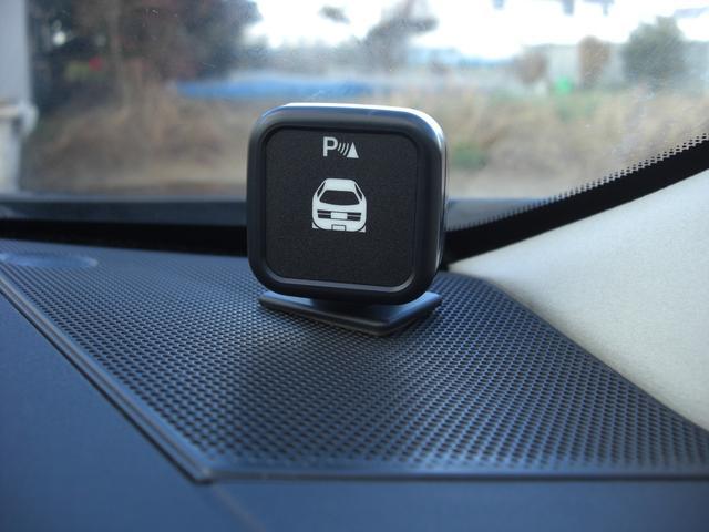 250XE 純正HDDナビ・フルセグテレビ・ETC・Bluetooth接続・バックカメラ・HIDライト・オートライト・18インチアルミ・ステアリングリモコン・コーナーセンサー・サイドカメラ・フロントカメラ(24枚目)