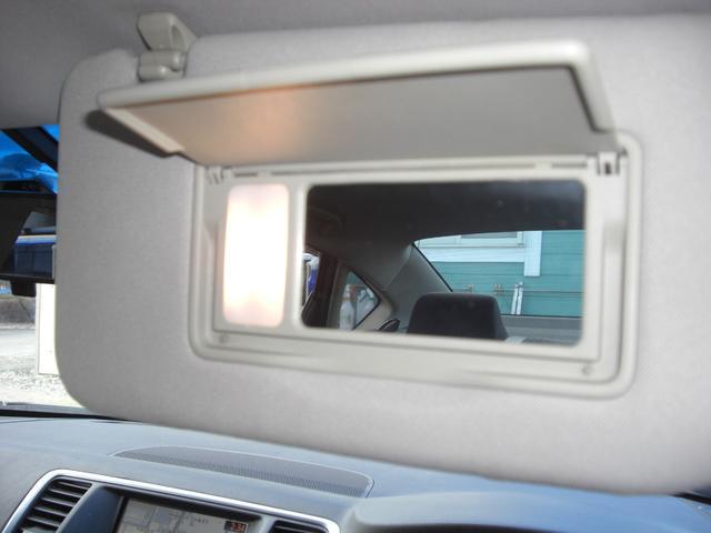 250XE 純正HDDナビ・フルセグテレビ・ETC・Bluetooth接続・バックカメラ・HIDライト・オートライト・18インチアルミ・ステアリングリモコン・コーナーセンサー・サイドカメラ・フロントカメラ(27枚目)