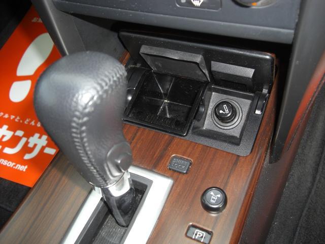 250XE 純正HDDナビ・フルセグテレビ・ETC・Bluetooth接続・バックカメラ・HIDライト・オートライト・18インチアルミ・ステアリングリモコン・コーナーセンサー・サイドカメラ・フロントカメラ(34枚目)