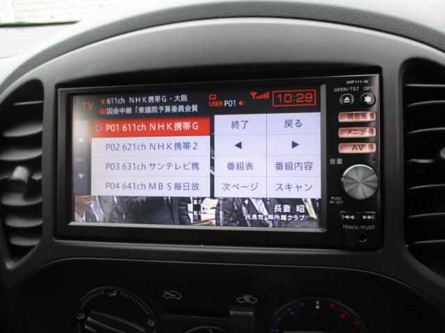 15RS タイプV ナビTV バックモニター インテリキー(18枚目)