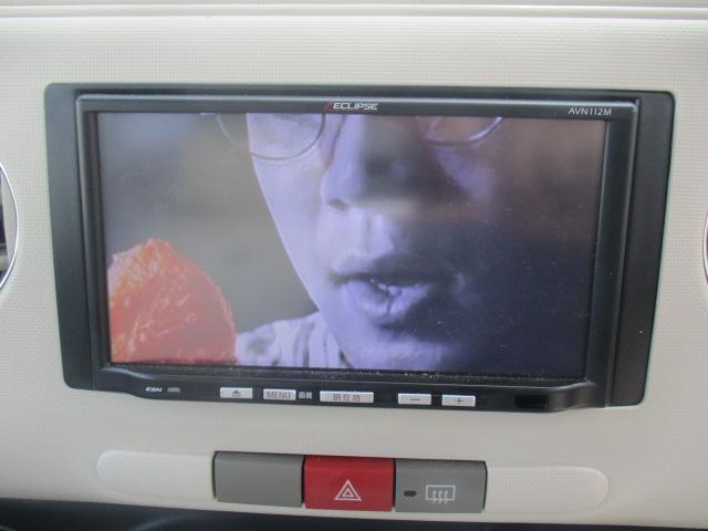 ココアプラスX ナビTV(11枚目)