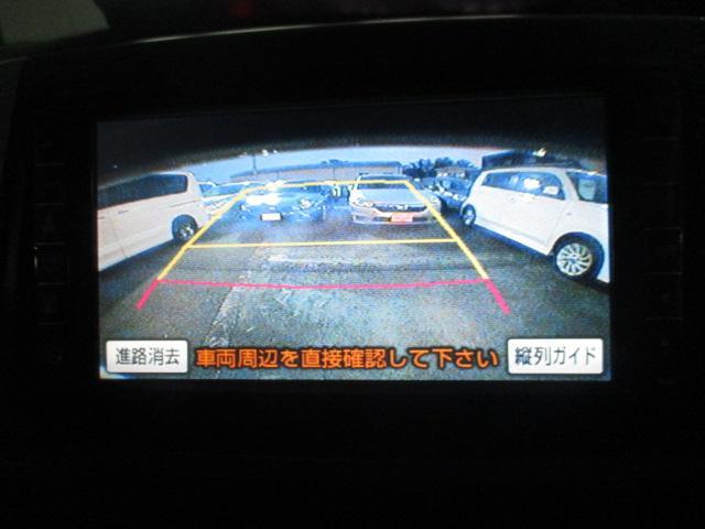 ZS 煌 両側パワースライドドア ナビTV 後席モニター(19枚目)