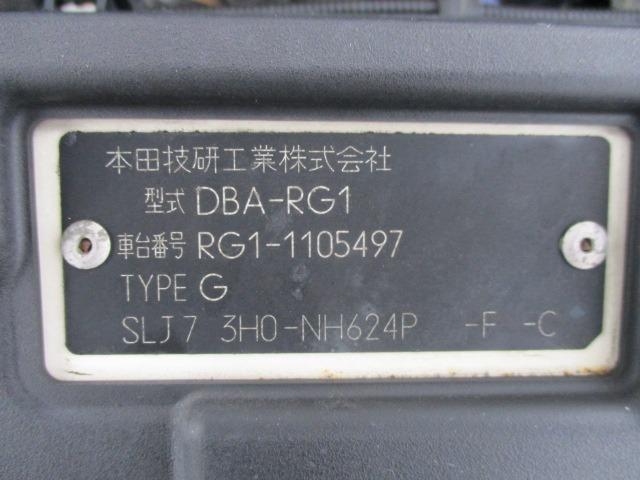 「ホンダ」「ステップワゴン」「ミニバン・ワンボックス」「大阪府」の中古車55