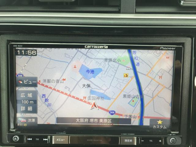 「ホンダ」「シャトル」「ステーションワゴン」「大阪府」の中古車11