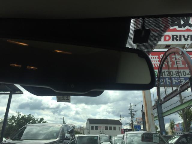「マツダ」「アテンザワゴン」「ステーションワゴン」「大阪府」の中古車34