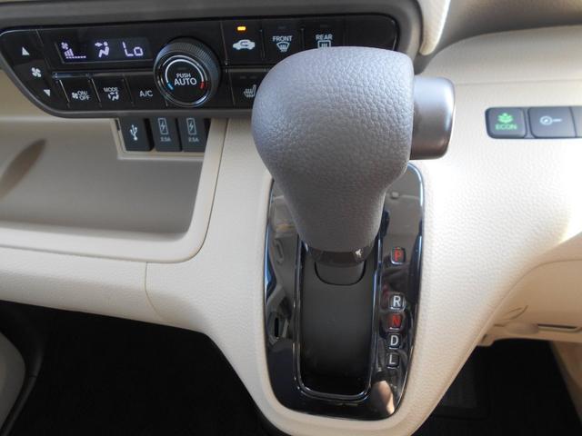 G・スロープLホンダセンシング 車いす専用装備装着車 ETC 純正ナビ バックカメラ(11枚目)