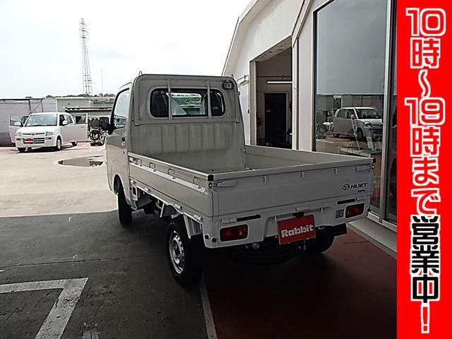 ダイハツ ハイゼットトラック スタンダード 農用スペシャル エアコン パワステ AM FM