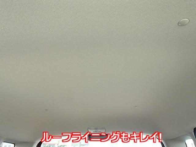 ホンダ ライフ パステル ABS スマートキー CD ベンチシート AW
