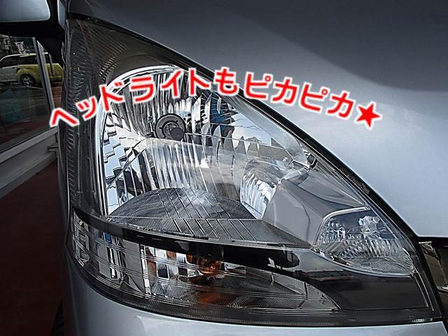 スバル ステラ L アイドリングストップ CD キーレス ABS