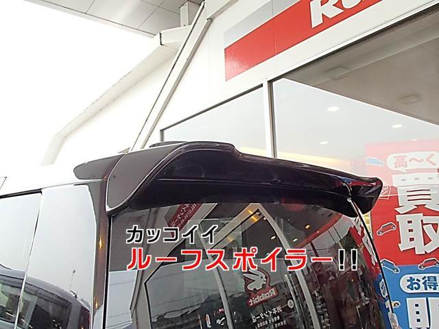 ホンダ N BOXカスタム G SSパッケージ  両側Pスライド ナビ TV ETC