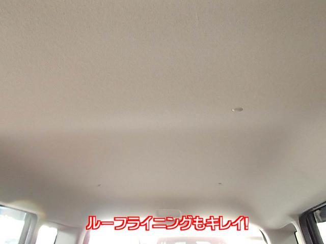 ホンダ ライフ G SDナビ ワンセグTV CD キーレス
