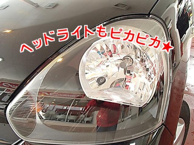 F CD アイドリングストップ キーレス ABS(10枚目)