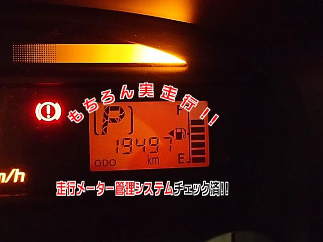 F CD アイドリングストップ キーレス ABS(19枚目)