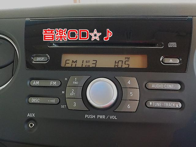 X スマートキー 音楽CD 盗難防止装置(19枚目)