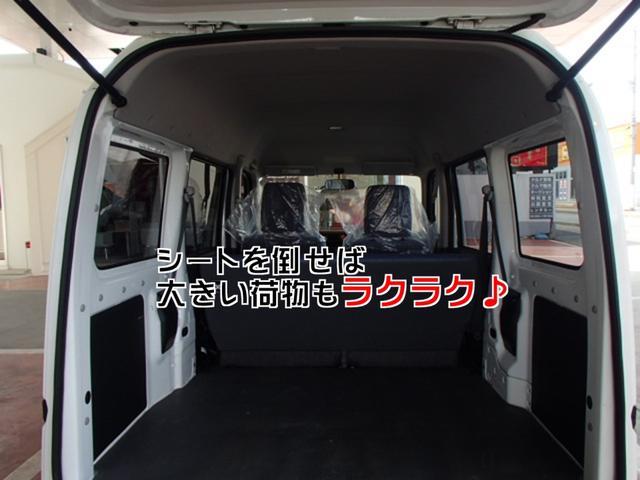 SDX エアコン パワステ キーレス AM・FMラジオ(15枚目)