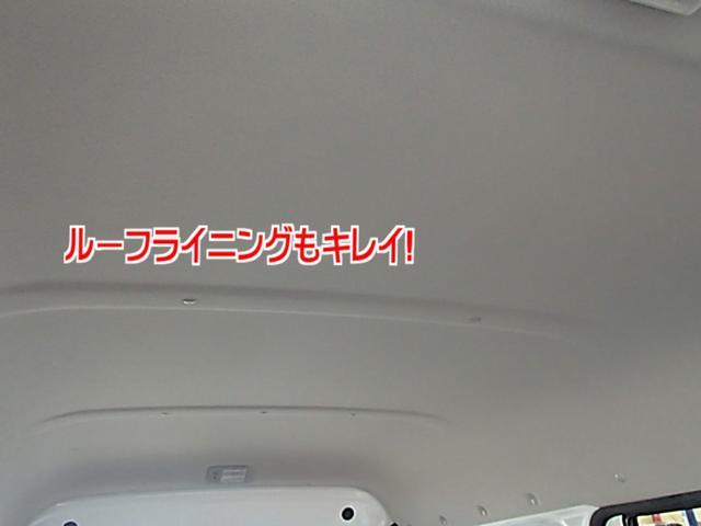 SDX エアコン パワステ キーレス AM・FMラジオ(19枚目)