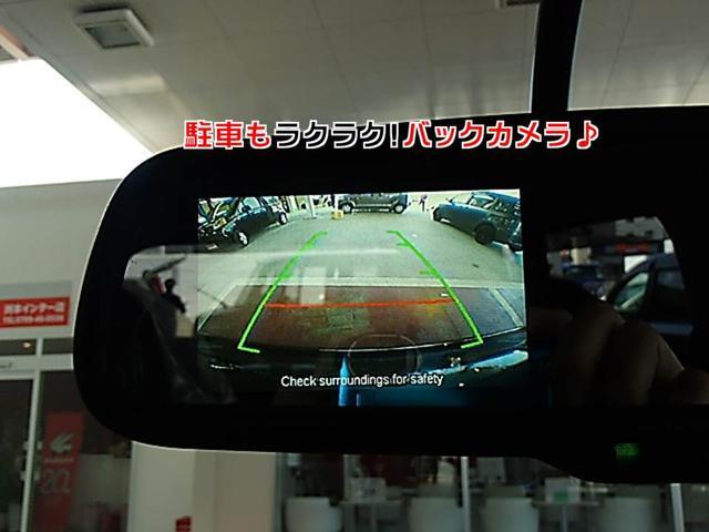 後方視界もバッチリ♪安全・安心のバックカメラ付き♪