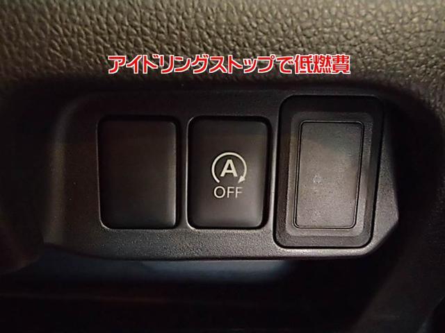 アイドリングストップ機能付で低燃費♪