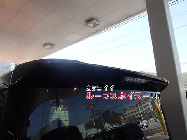 カッコイイ♪  ルーフスポイラー!!アラウンドビューモニター スマートキー 衝突被害軽減ブレーキ ESC