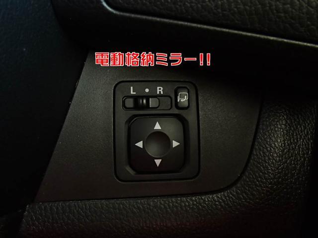 電動格納&電動調整ミラー。狭いところに駐車するときはミラーをしまえば安心♪