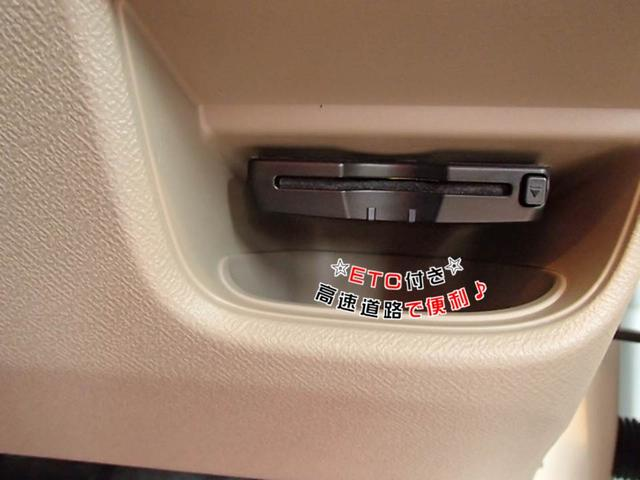 ETC付き!高速でお出かけの時は便利でお得です♪キーレス ETC ドライブレコーダー CD ABS