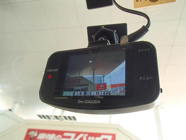 ドライブレコーダー付き!!もしもの時も安心です♪キーレス ETC ドライブレコーダー CD ABS