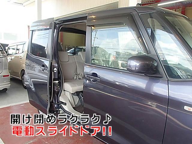 G 両側パワースライド ナビ TV バックカメラ(5枚目)