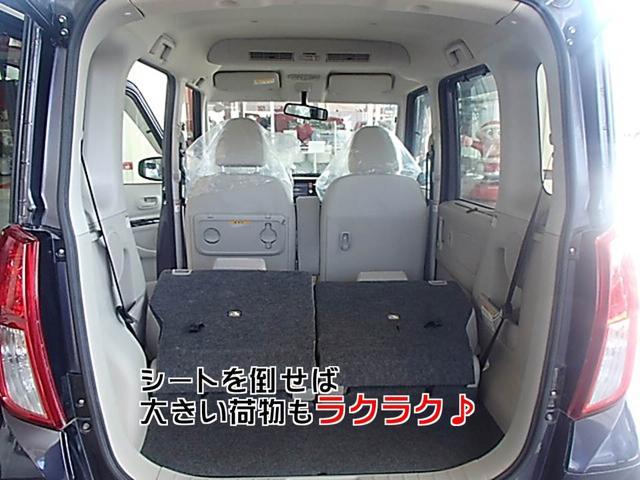 G 両側パワースライド ナビ TV バックカメラ(18枚目)