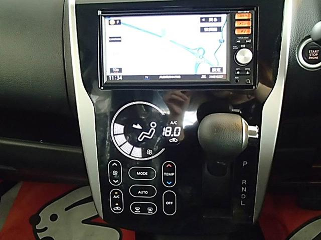 オールメーカー取り扱い!! 在庫車100台以上!!プロの仕入れ!! 走行メーター管理システムチェック済み。