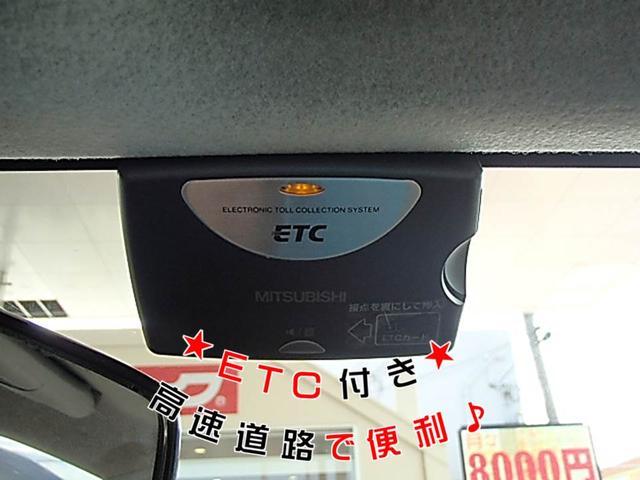 ETC付き!高速でお出かけの時は便利でお得です♪