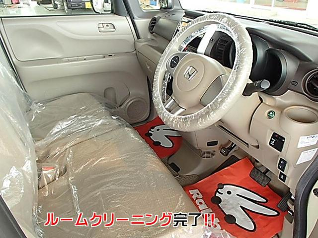「ホンダ」「N-BOX」「コンパクトカー」「兵庫県」の中古車14