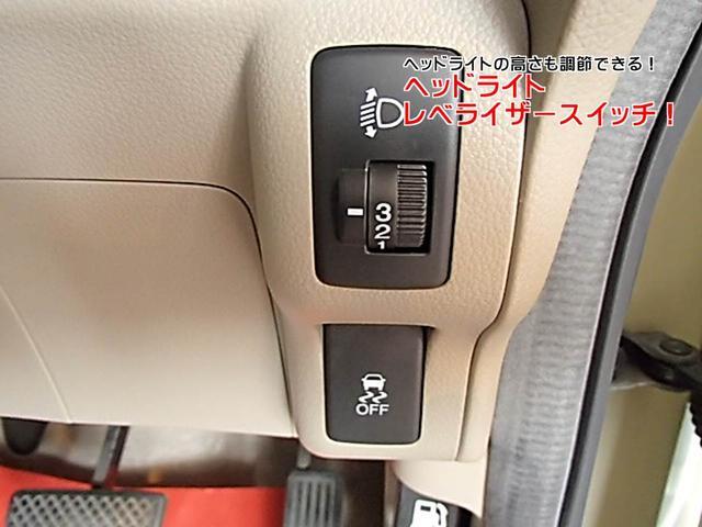 「ホンダ」「N-BOX」「コンパクトカー」「兵庫県」の中古車29