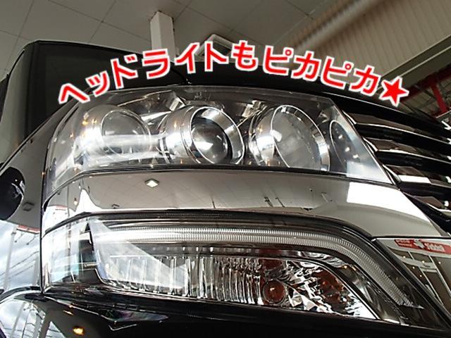 「ホンダ」「N-BOXカスタム」「コンパクトカー」「兵庫県」の中古車11
