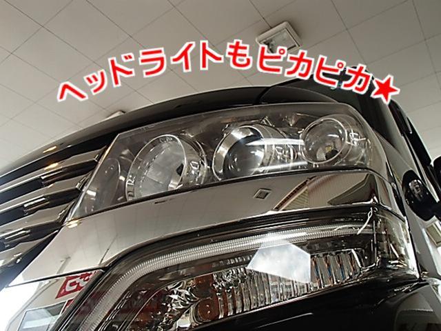 「ホンダ」「N-BOXカスタム」「コンパクトカー」「兵庫県」の中古車12