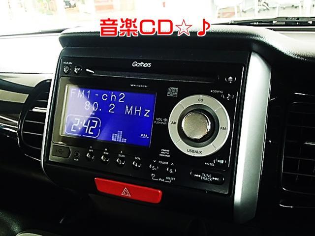 「ホンダ」「N-BOXカスタム」「コンパクトカー」「兵庫県」の中古車22
