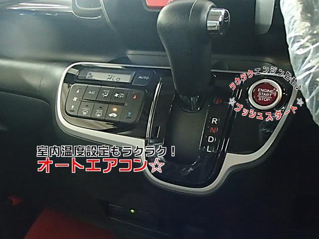 「ホンダ」「N-BOXカスタム」「コンパクトカー」「兵庫県」の中古車23