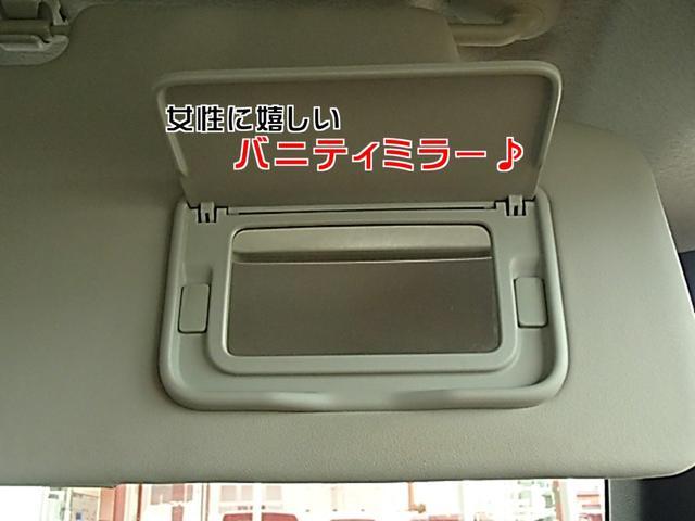「ホンダ」「N-BOXカスタム」「コンパクトカー」「兵庫県」の中古車26