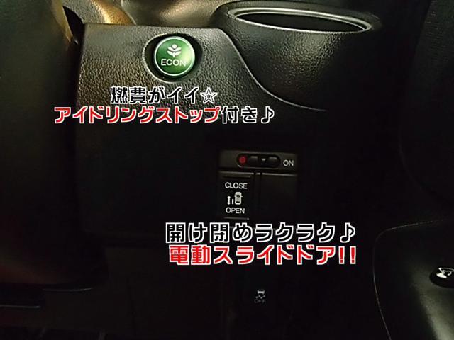 「ホンダ」「N-BOXカスタム」「コンパクトカー」「兵庫県」の中古車27