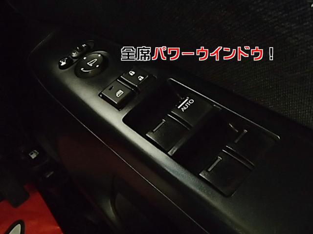 「ホンダ」「N-BOXカスタム」「コンパクトカー」「兵庫県」の中古車28
