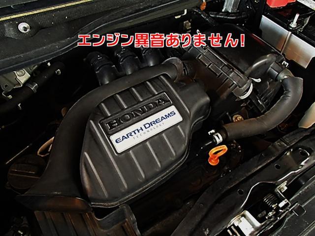 「ホンダ」「N-BOXカスタム」「コンパクトカー」「兵庫県」の中古車30