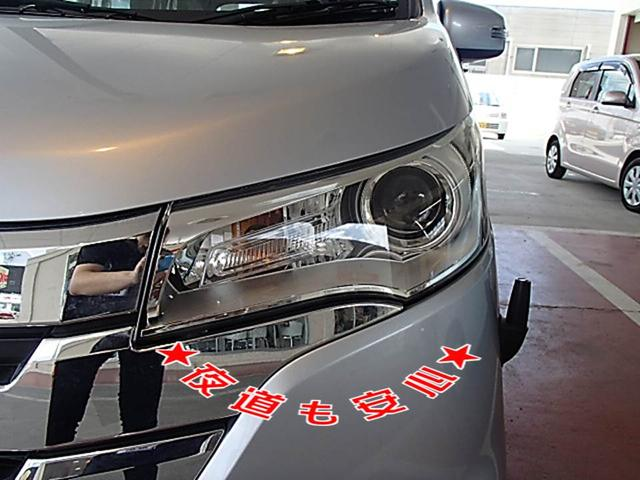「日産」「デイズ」「コンパクトカー」「兵庫県」の中古車11