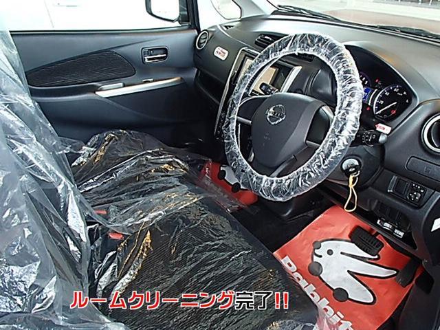 「日産」「デイズ」「コンパクトカー」「兵庫県」の中古車14