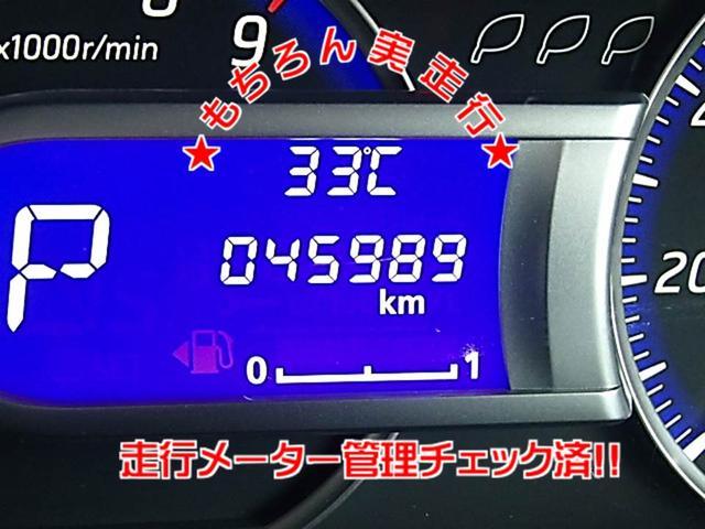 「日産」「デイズ」「コンパクトカー」「兵庫県」の中古車21